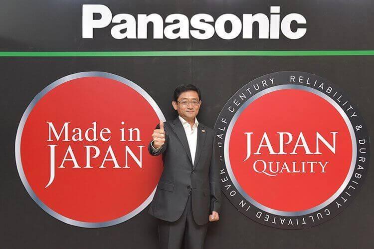 Panasonic TK-AS45