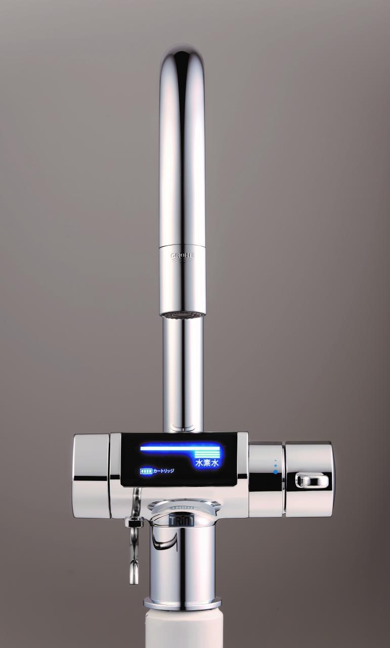 Máy lọc nước ion kiềm Trimion